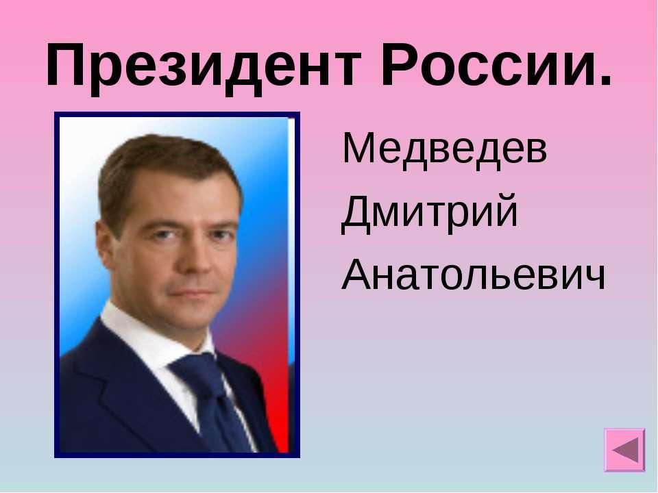 Илья медведев — фото, биография, личная жизнь, новости, сын дмитрия медведева 2021 - 24сми