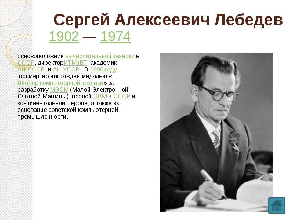 Артемий лебедев - фото, биография, личная жизнь, фейсбук