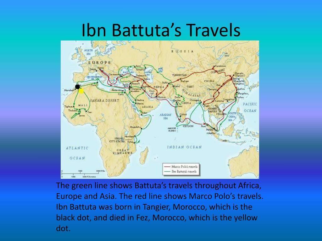 Великий путешественник, объехавший полмира. ибн баттута