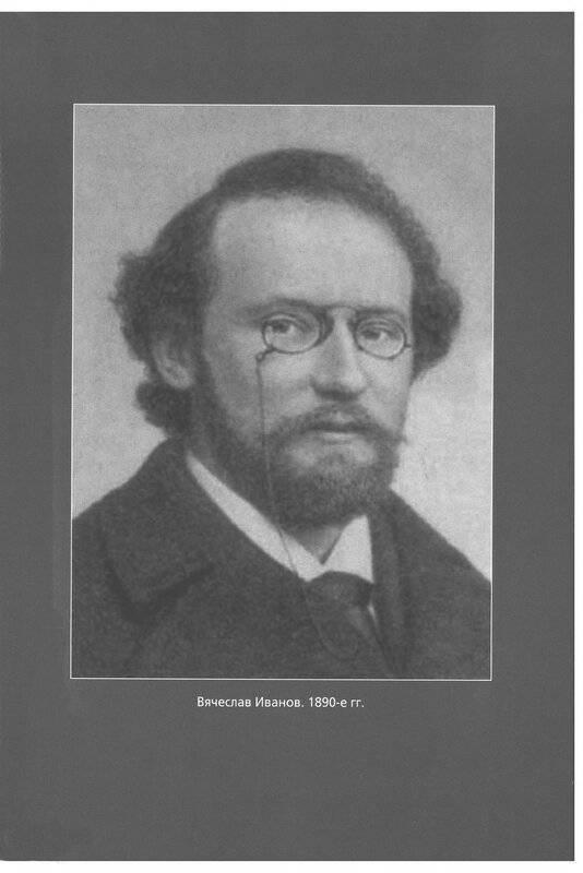 Николай иванов (актер) - биография, информация, личная жизнь