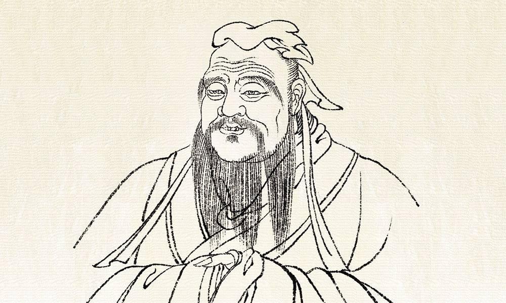 Конфуций - биография