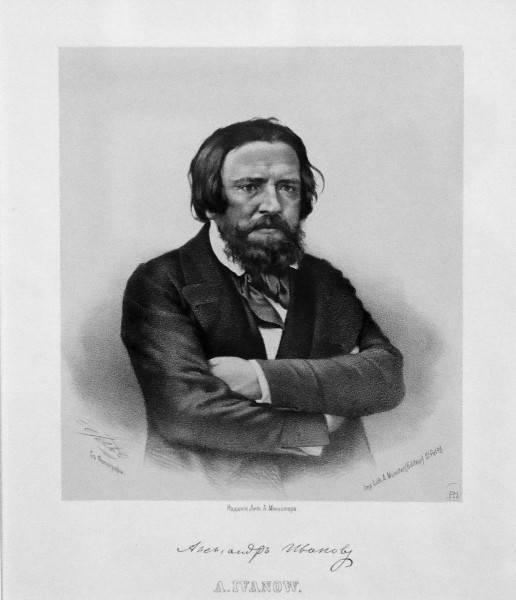 Александр андреевич иванов 1806–1858. эпоха становления русской живописи