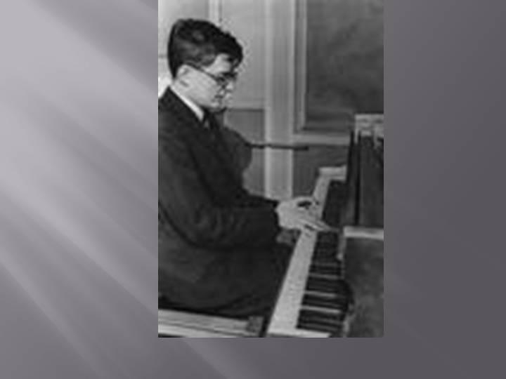 Кто такой дмитрий дмитриевич шостакович: биография композитора без музыкальных способностей