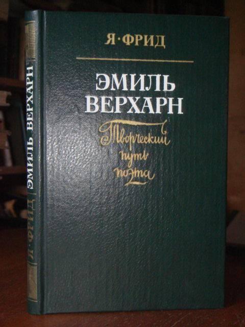 Всеволод мейерхольд - биография, информация, личная жизнь