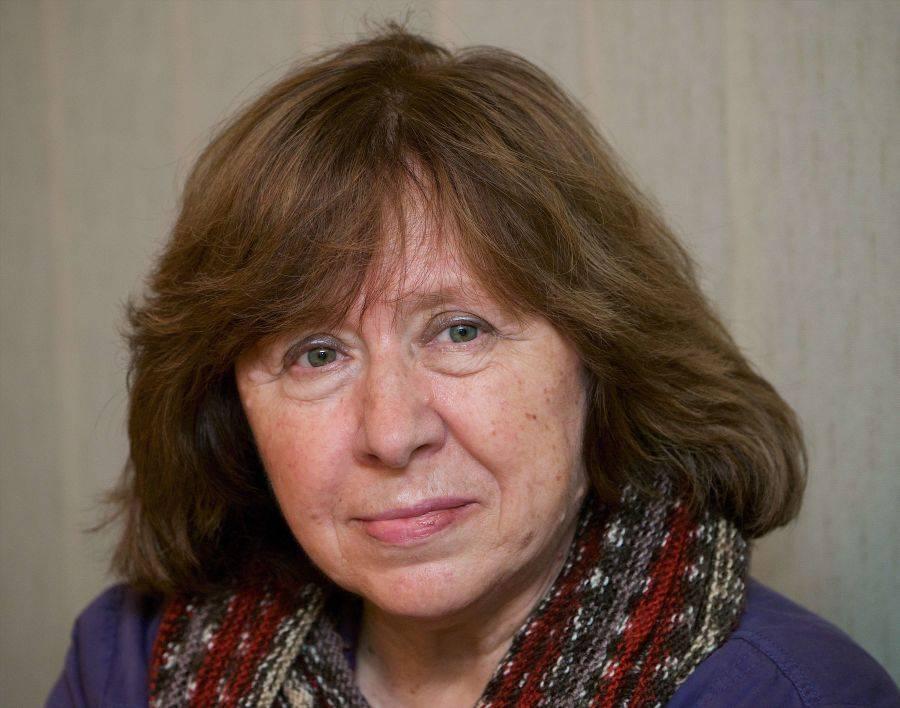 Светлана алексиевич: неоднозначность и нобелевская премия