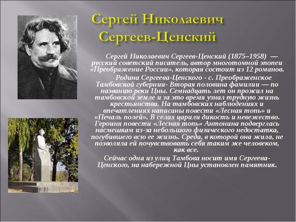 Биография дмитрия сергеева – мужа елены темниковой