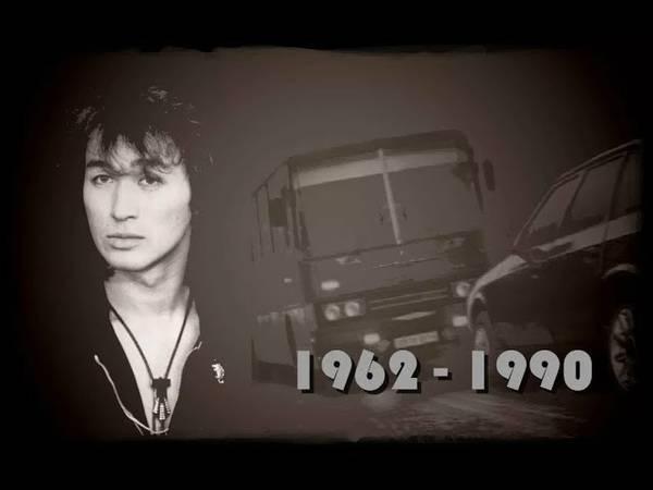 Александр цой — фото, биография, личная жизнь, новости, песни, сын виктора цоя 2021 - 24сми