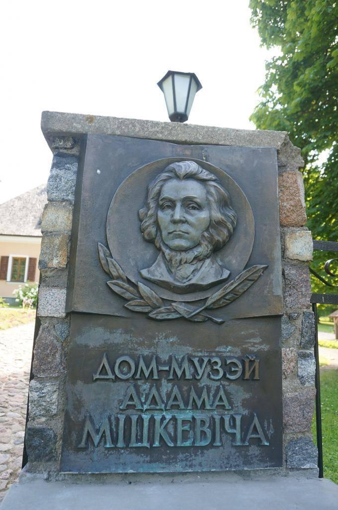 Польско-белорусский поэт адам мицкевич: биография, личная жизнь, творчество, память