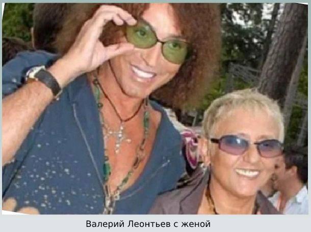 Жена валерия леонтьева — людмилы исакович: общие дети, биография и фото супруги