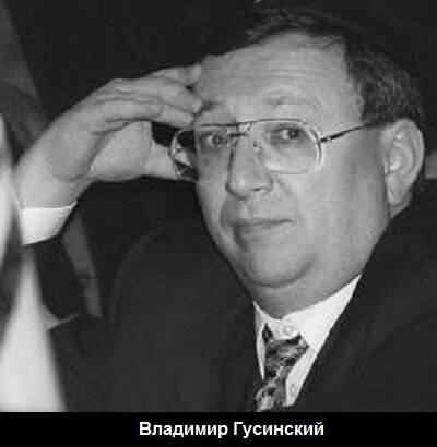Гусинский, владимир александрович — википедия. что такое гусинский, владимир александрович