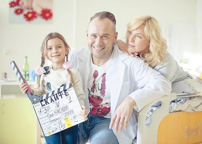 Максим аверин: биография, личная жизнь, семья, жена, дети — фото