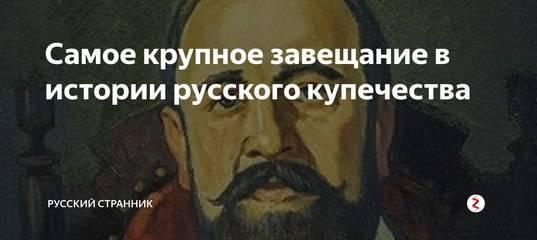 Гаврила гаврилович солодовников биография
