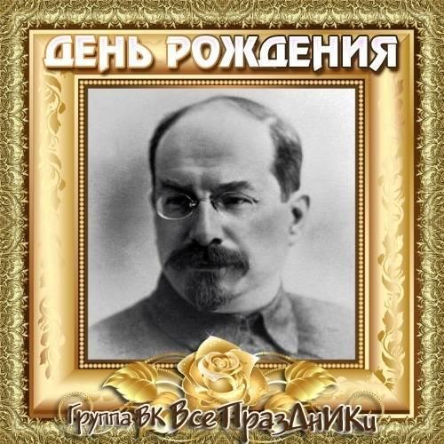 Анатолий луначарский - фото, биография, личная жизнь, причина смерти - 24сми