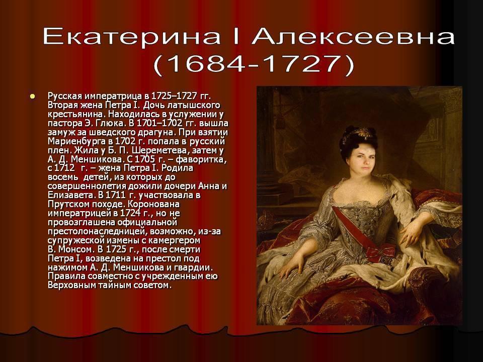 Княжна екатерина - фото и биография четвертой дочери павла i