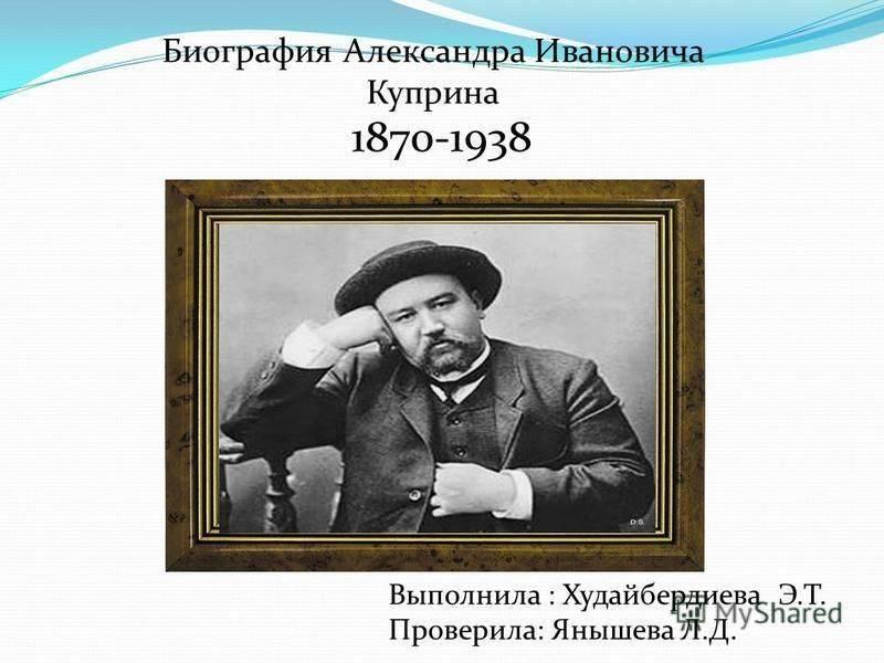 Александр журбин - биография, информация, личная жизнь, фото, видео