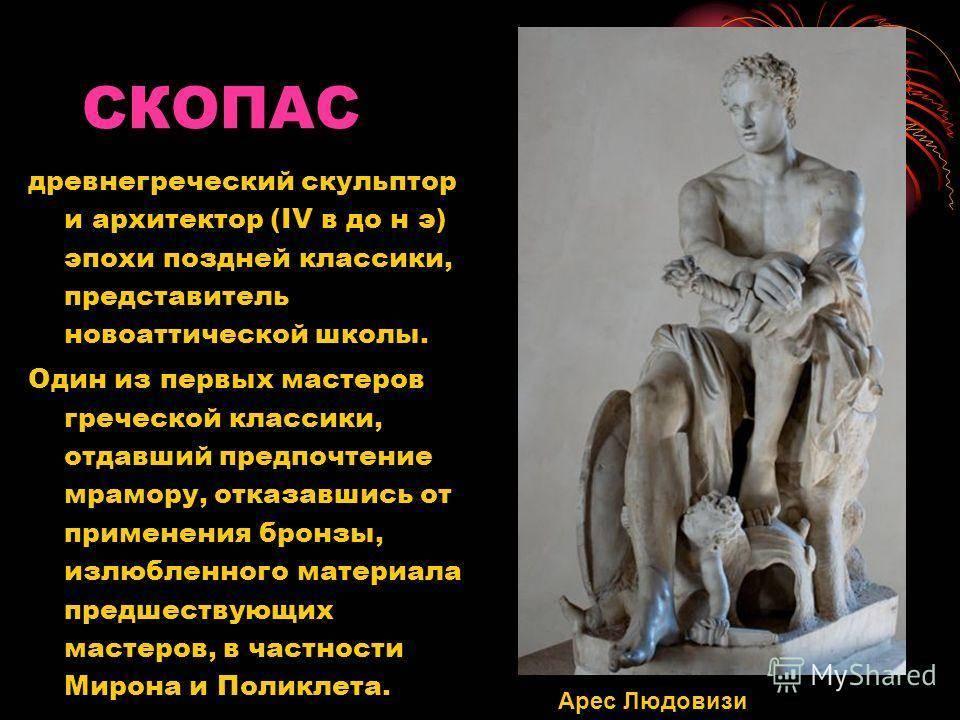 Донателло — биография донателло, самые известные произведения скульптора, периоды и суть творчества, портрет