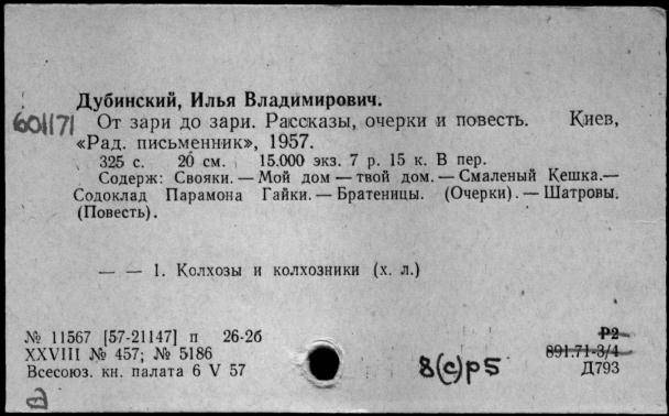Яков кедми - биография, информация, личная жизнь, фото, видео