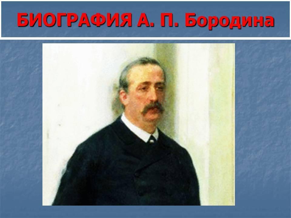 Ксения бородина - биография, информация, личная жизнь
