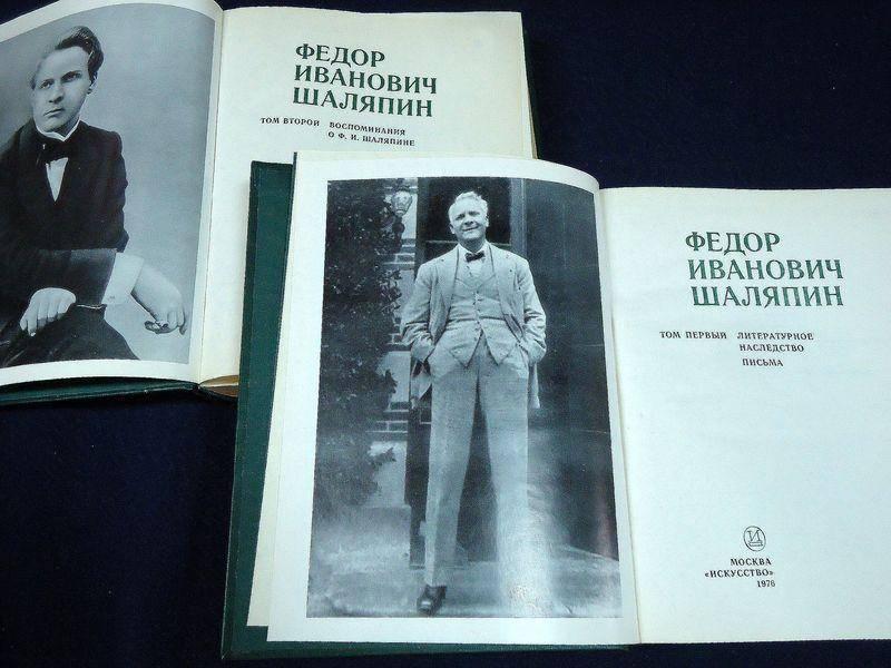 Фёдор шаляпин: биография, личная жизнь, фото и видео
