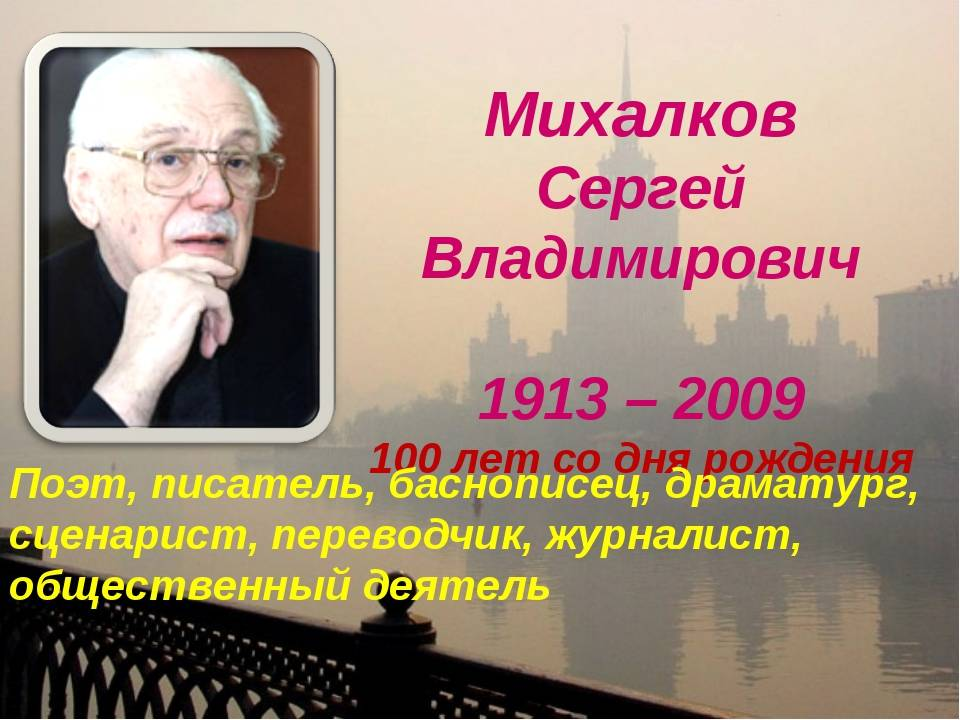 Артём михалков - биография, информация, личная жизнь