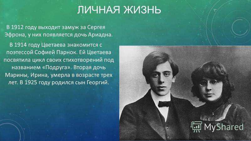 Анастасия цветаева (актриса) - биография, информация, личная жизнь, фото, видео