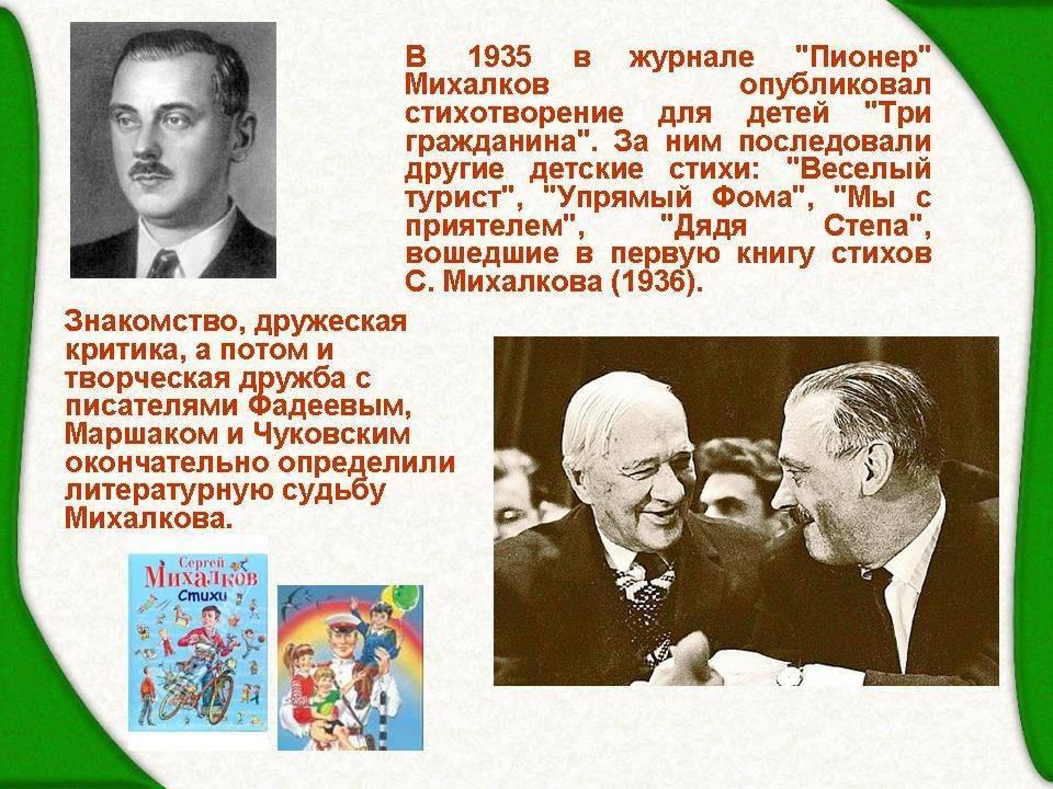 Андрей баков — биография, личная жизнь, фото, новости, ксения пунтус, сын анны михалковой 2021 - 24сми