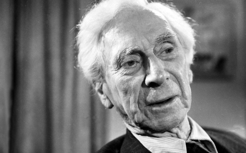 Британский философ бертран расселл: биография, творчество и интересные факты :: syl.ru
