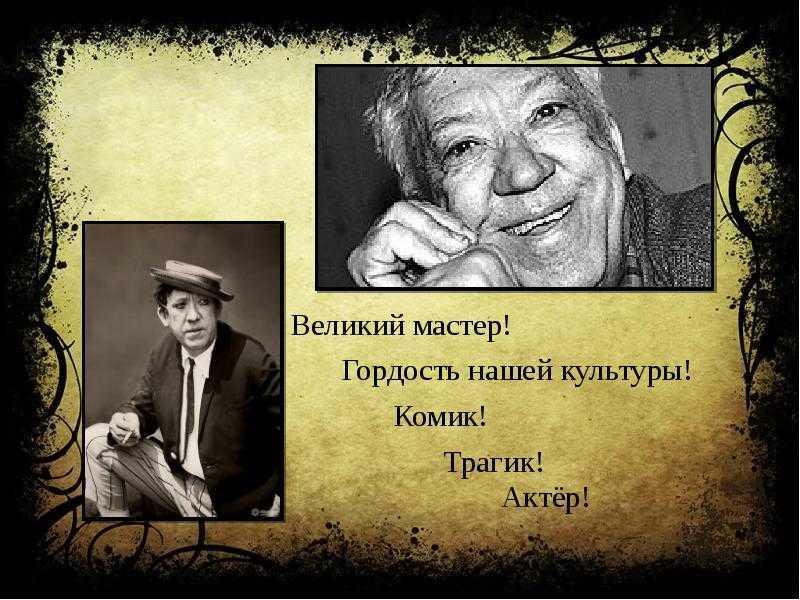 Жена юрия никулина татьяна николаевна: история любви, дети / жены актеров, режиссеров / его-жена. жены знаменитостей