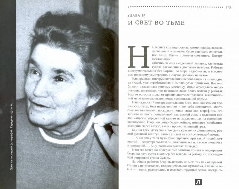 Александр журбин - биография, информация, личная жизнь