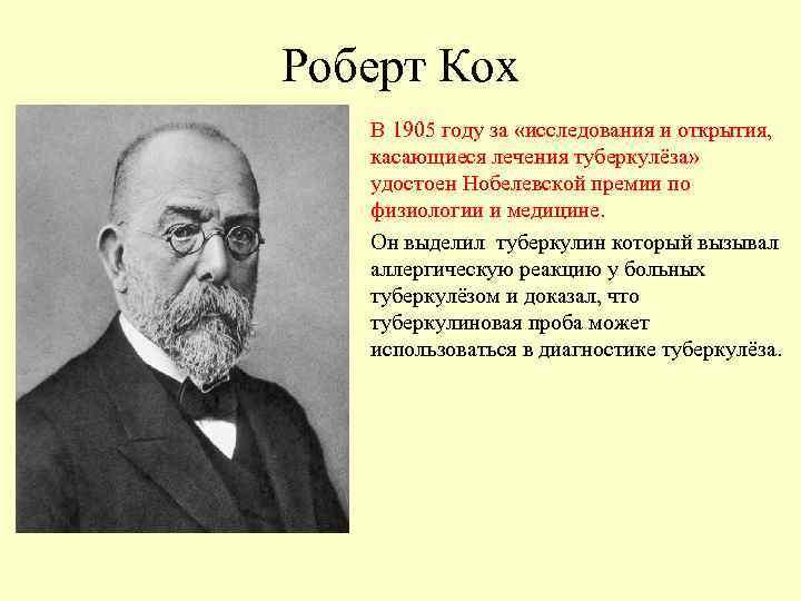 Биография чарльза коха, старшего из братьев кох совладельцев koch industries