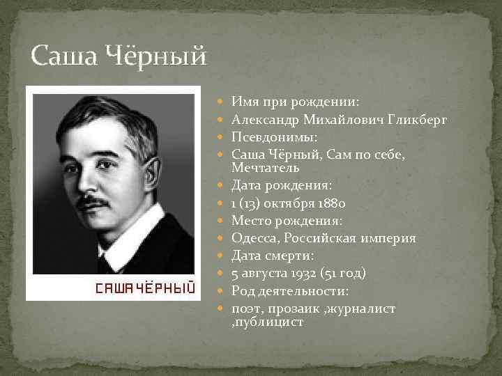 Александра буратаева - биография, информация, личная жизнь, фото, видео