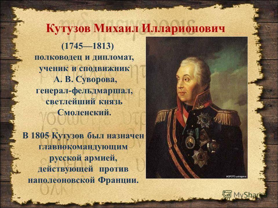 Величайшие полководцы древности - даты, причины, победа - кратко