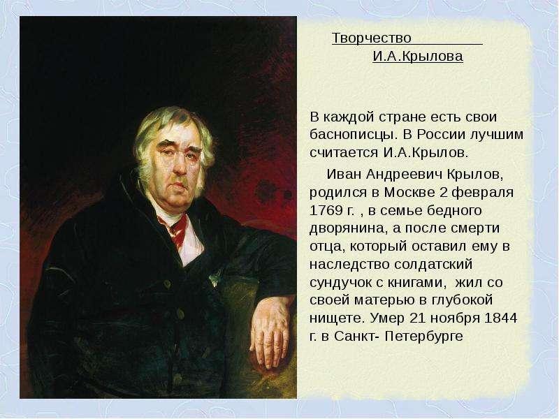 Сергей крылов – биография, фото, личная жизнь, новости, песни 2020