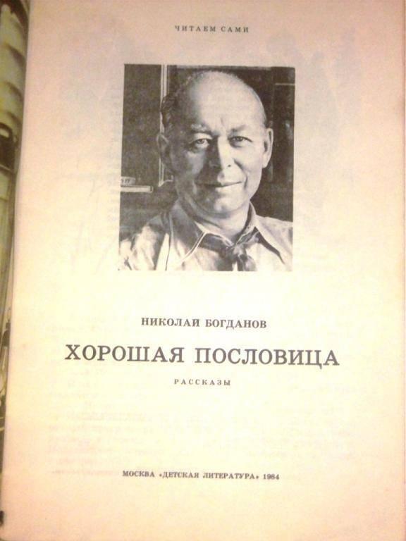 Антон богданов - биография, информация, личная жизнь, фото, видео