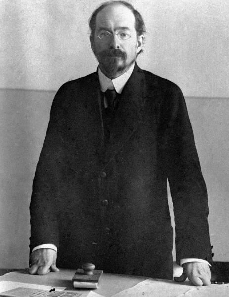 Луначарский, анатолий васильевич | наука | fandom