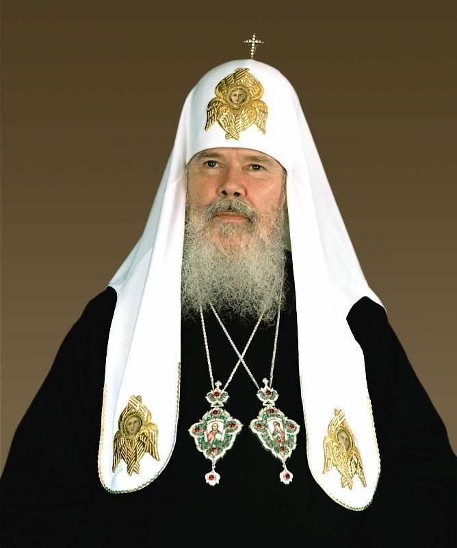 Биография - патриарх алексий ii и народ