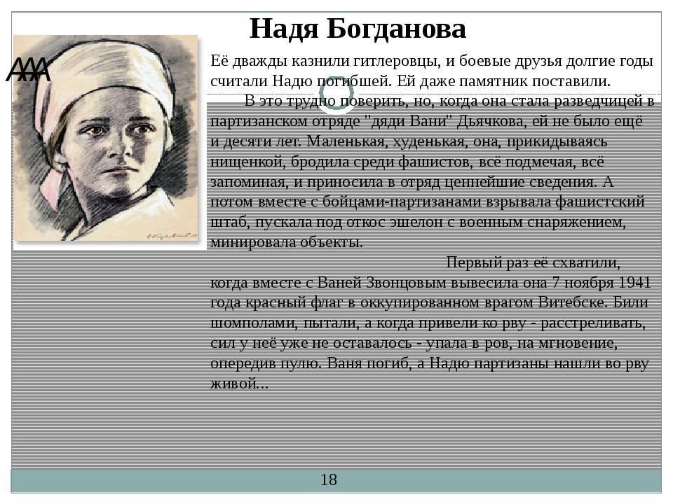 Биография антона богданова: от «реальных пацанов» и «елок» до «т-34» и «огня»