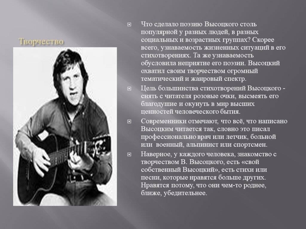 Никита высоцкий - биография, информация, личная жизнь