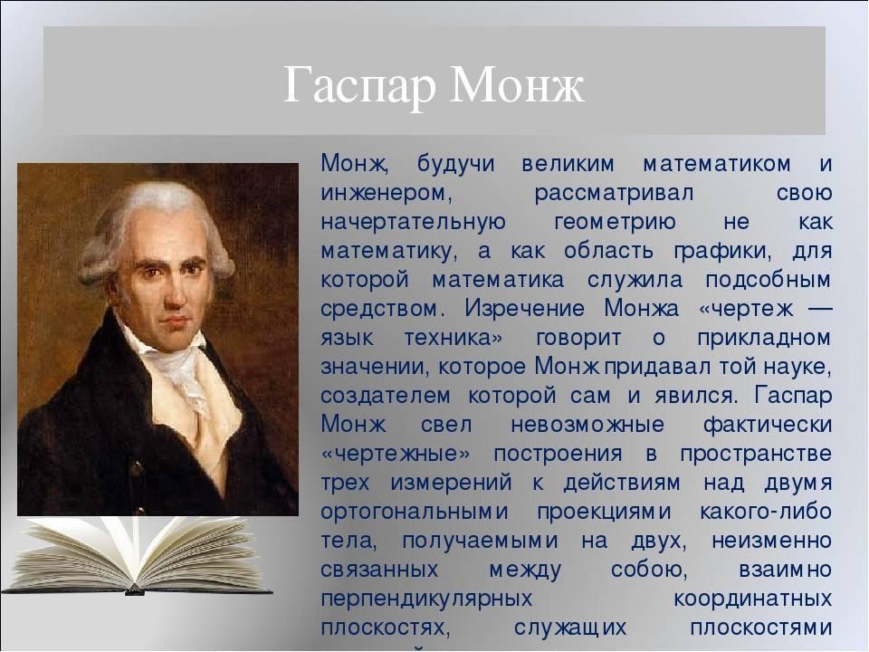 Гаспар — википедия. что такое гаспар