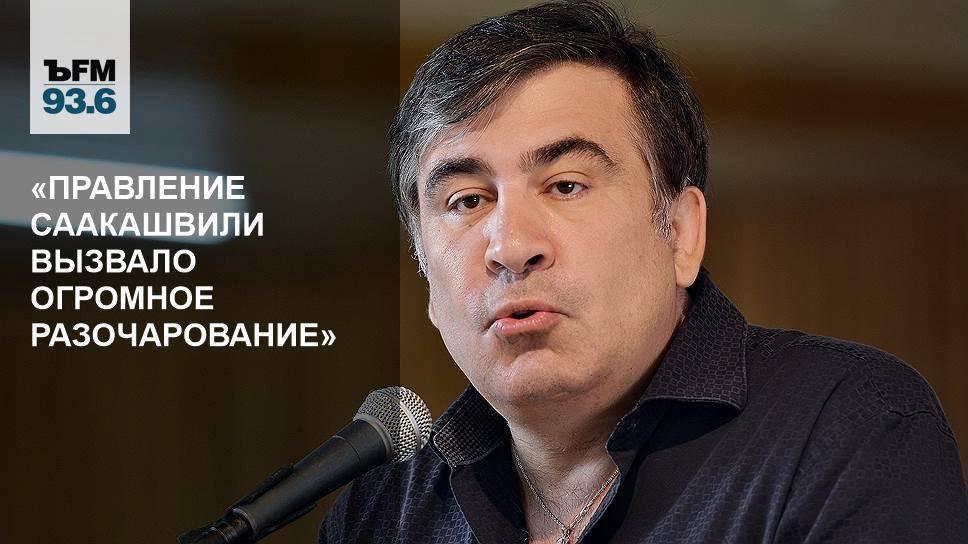 Михаил саакашвили: биография, национальность, родители, личная жизнь