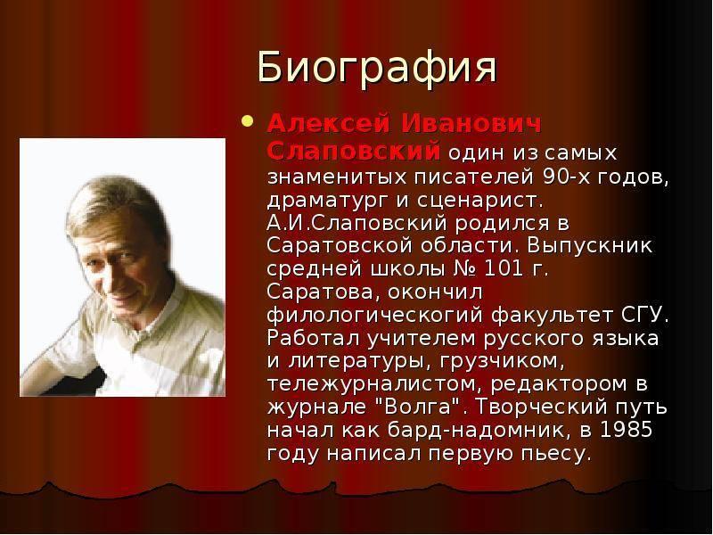 Александр островский: биография и творчество драматурга - nacion.ru