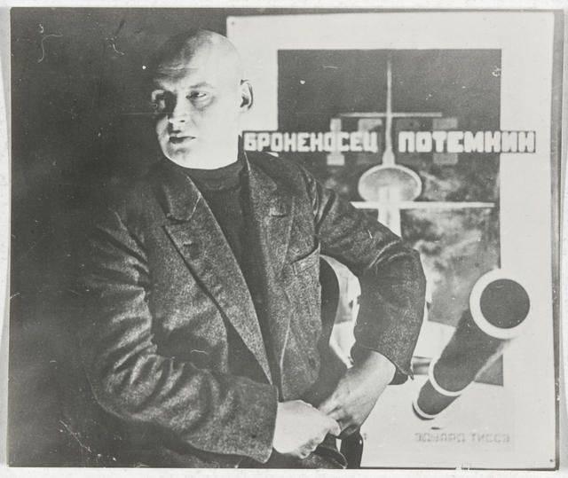 Родченко, александр михайлович википедия