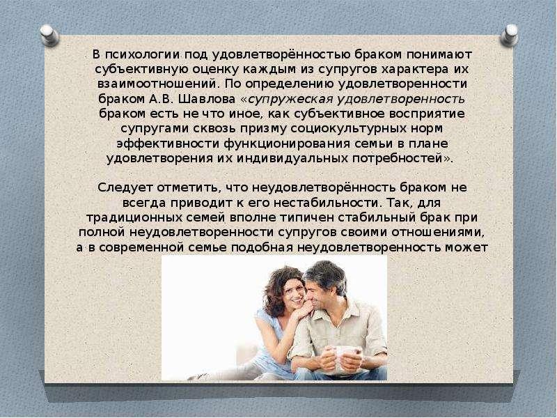 Правила отношений для продвинутых