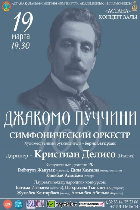 Опера пуччини «богема» (la bohème)   belcanto.ru