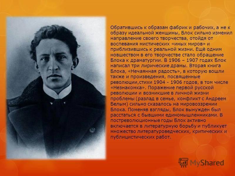 Wikizero - миддендорф, александр фёдорович