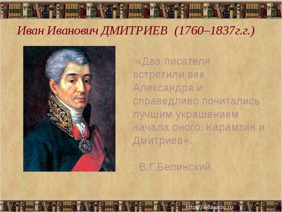 Алексей дмитриев - биография, информация, личная жизнь, фото