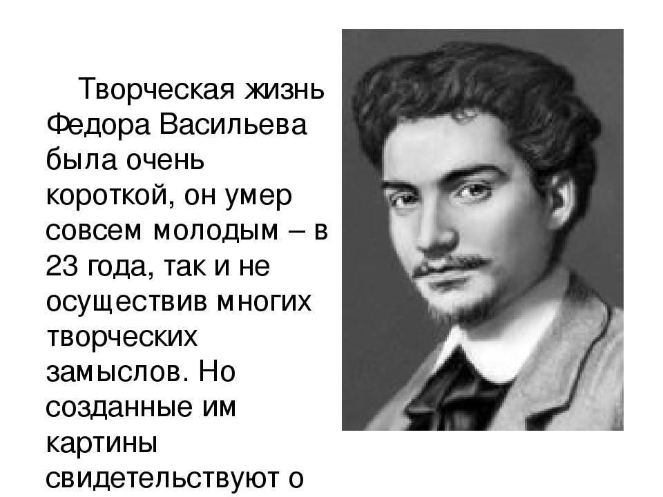 Как сложилась жизнь сына талантливых актёров анатолия и татьяны васильевых
