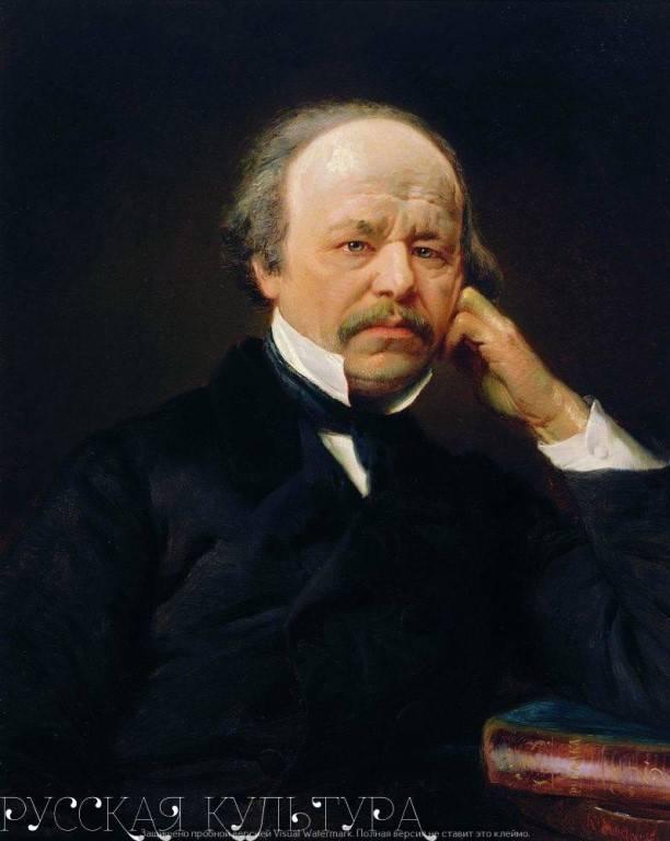 Александр даргомыжский