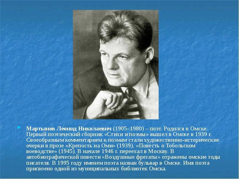 Сергей мартынов - биография, информация, личная жизнь, фото