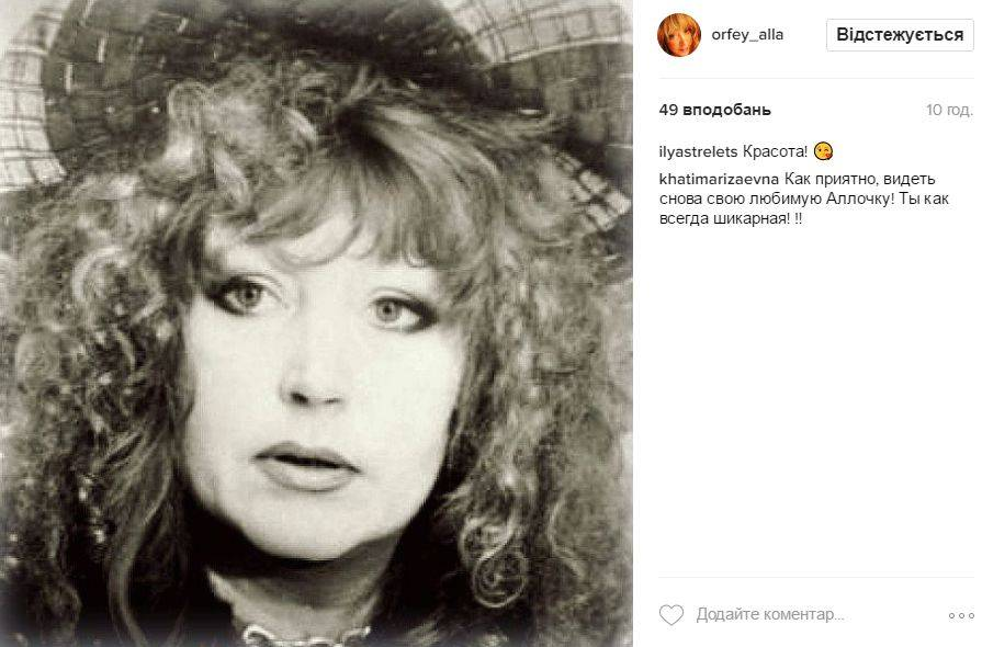 Алла пугачева. биография. фото. личная жизнь